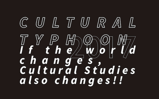 If the world changes, Cultural Studies also changes!! - Cultural Typhoon 2017